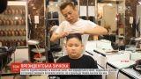 Десятки в'єтнамців зробили собі зачіски, як у Трампа та Кім Чен Ина