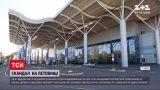 Новости Украины: в Одесском аэропорту образовалась пробка из самолетов из-за арабского пилота