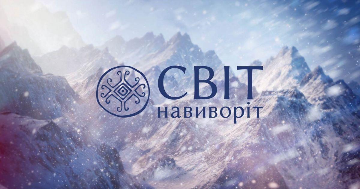 "© пресс-служба канала ""1+1"""