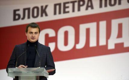 БПП не скликатиме з'їзд партії заради позбавлення мандатів трьох нардепів - Березенко