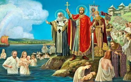 Церковне свято 28 липня: День Хрещення Русі, що треба робити цього дня