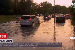 Новости мира: в Польше потоками воды подтопило дороги, вокзалы, торговые центры и больницы