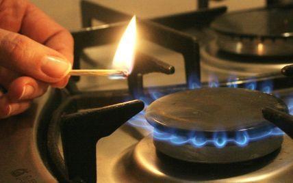 В Украине в августе цена на газ станет меньше: на сколько снизится тариф