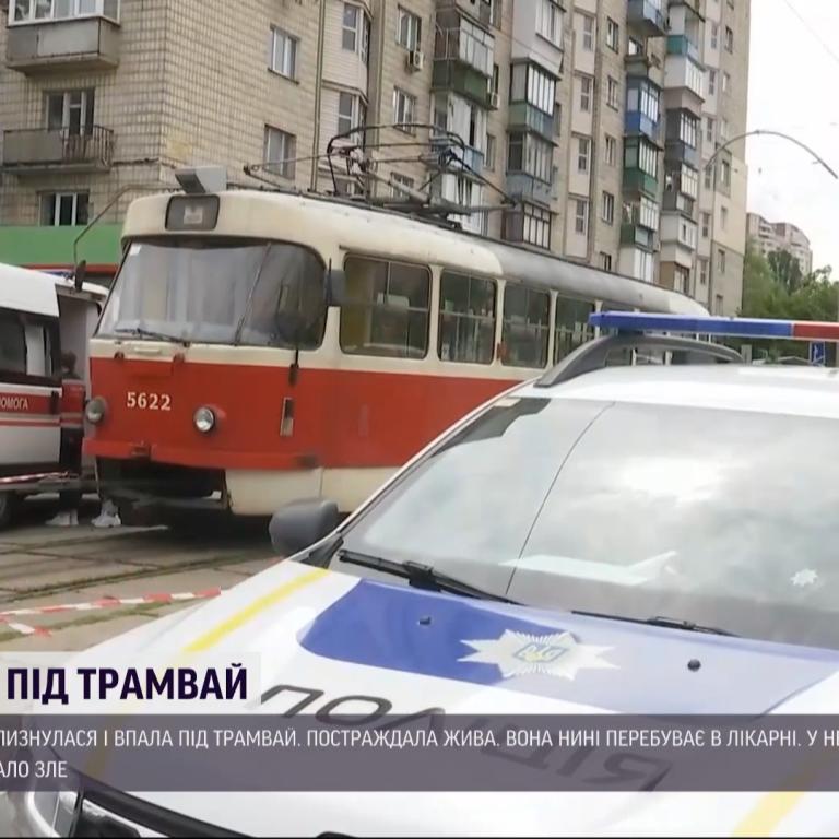 Окрім дівчини, яка впала під трамвай у Києві, допомога знадобилась водійці транспорту
