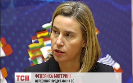 Могеріні запевняє, що ЄС продовжить тиснути санкціями на Росію