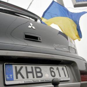 """Розмитнення """"євроблях"""": у яких країнах можна дистанційно зняти з обліку авто"""