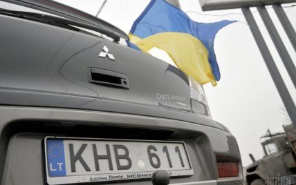 """Растаможка """"евроблях"""": в каких странах можно дистанционно снять с учета авто"""