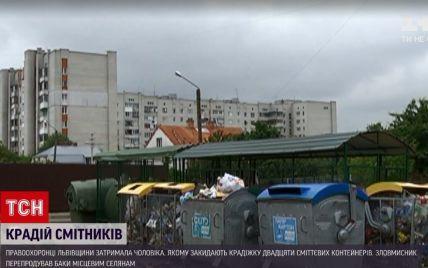 Во Львовской области вор украл 20 мусорных баков
