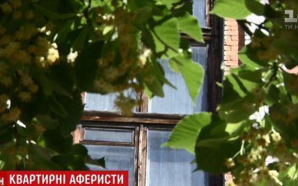 В столице на квартиру журналистки претендует официально умерший житель Луганщины