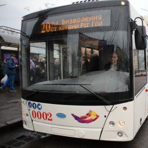 У Кривому Розі громадський транспорт стане повністю безкоштовним: коли і для кого