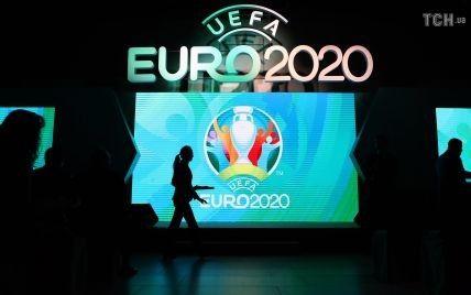 Українських вболівальників не пустять до Нідерландів під час Євро-2020