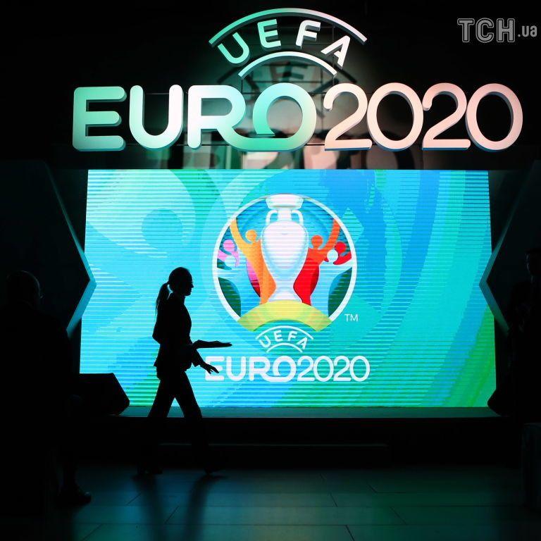 Украинских болельщиков не пустят в Нидерланды во время Евро-2020