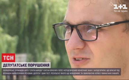 Нардеп Брагарь возразил, что был за рулем под наркотиками, и обвинил копов в вымогательстве взятки