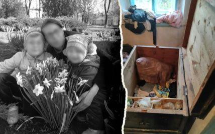 Сімейна реліквія стала домовиною: подробиці трагедії з дітьми, яких знайшли мертвими у старій скрині