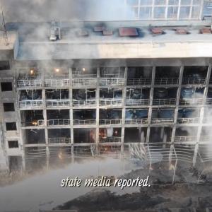 В Китае произошел взрыв: погибли не менее 11 человек