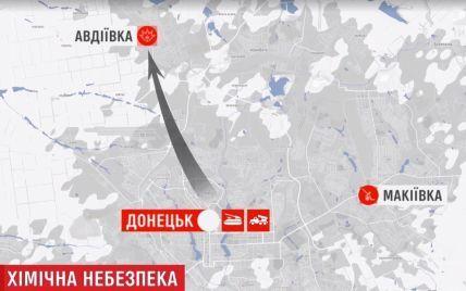 """По Авдіївці з Донецька б'ють """"Градами"""", а з Макіївки стріляє танк"""