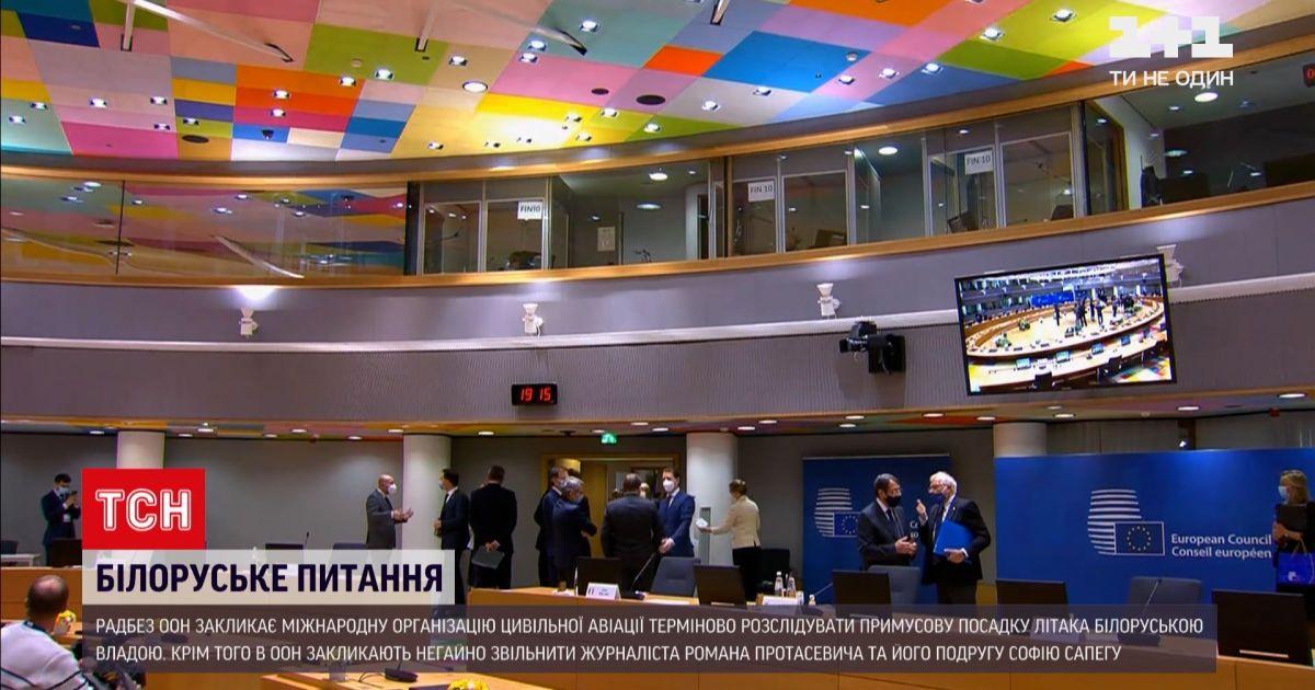 Задержание Романа Протасевича: в ООН назвали действия Минска пренебрежением международным правом