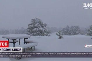 Новости мира: в одном из австралийских штатов выпал снег