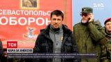 Новини світу: у Чехії затримали росіянина, який брав активну участь в анексії Криму