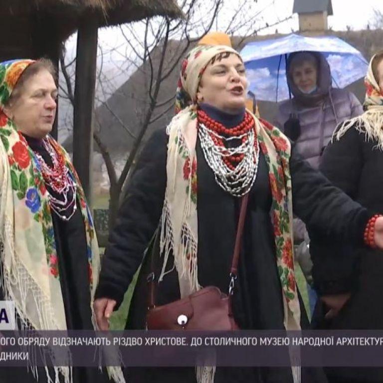 Різдвяний спів: до столичного музею в Пирогові з'їхалися колядники