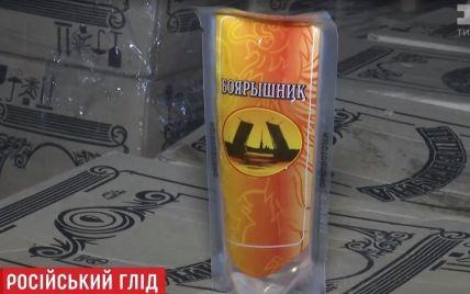 """Киянин може відбутися штрафом за виготовлення сурогатної горілки з російського """"Бояришніка"""""""