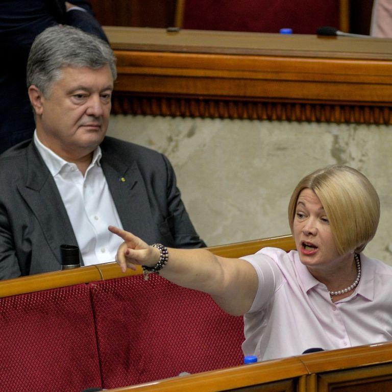 Суд над Порошенком: народні депутати звинуватили прокурора в глузуваннях з парламенту