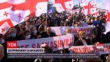 Новини світу: під стінами СІЗО, де тримають Міхеіла Саакашвілі, зібралися прихильники політика