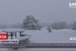 Новини світу: в одному з австралійських штатів випав сніг