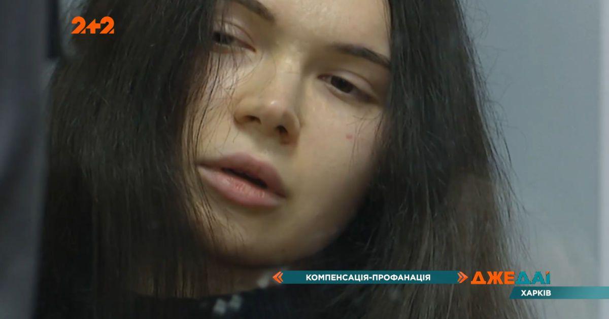 Почему семьи погибших в ДТП с Зайцевой и Дроновым до сих пор не получили компенсации