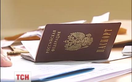 В Литве задержали шпиона из российской ФСБ