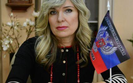 """На Донеччині судитимуть """"голову центрального республіканського банку """"ДНР"""""""