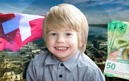 Дитсадки у Швейцарії: розкіш у всіх сенсах