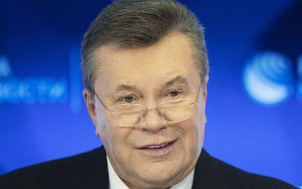 """Незаконне заволодіння """"Межигір'ям"""": ВАКС дозволив досудове розслідування щодо Януковича та його сина"""