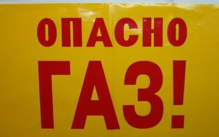 У Дзержинську внаслідок обстрілу бойовиків стався витік газу