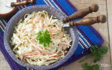 """Рецепт """"Коулсло"""": американский капустный салат с необычной заправкой"""