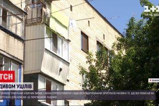 Новини України: у Вінниці малюк уцілів після падіння з 5 поверху, бо зачепився за мотузки