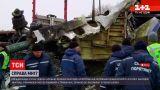 Новини світу: суд Нідерландів слухає родичів загиблих внаслідок катастрофи боінгу MH17