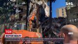 Новини світу: кількість жертв після обвалу будинку в Батумі зросла до восьми