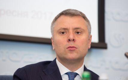 """Уряд одразу після звільнення Коболєва призначив нового очільника """"Нафтогазу"""""""