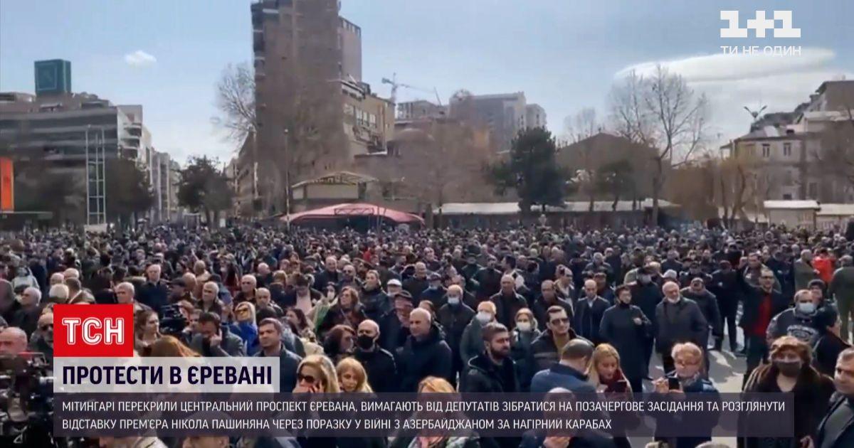 Новости мира: в Армении продолжаются протесты - митингующие перекрыли центральный проспект столицы
