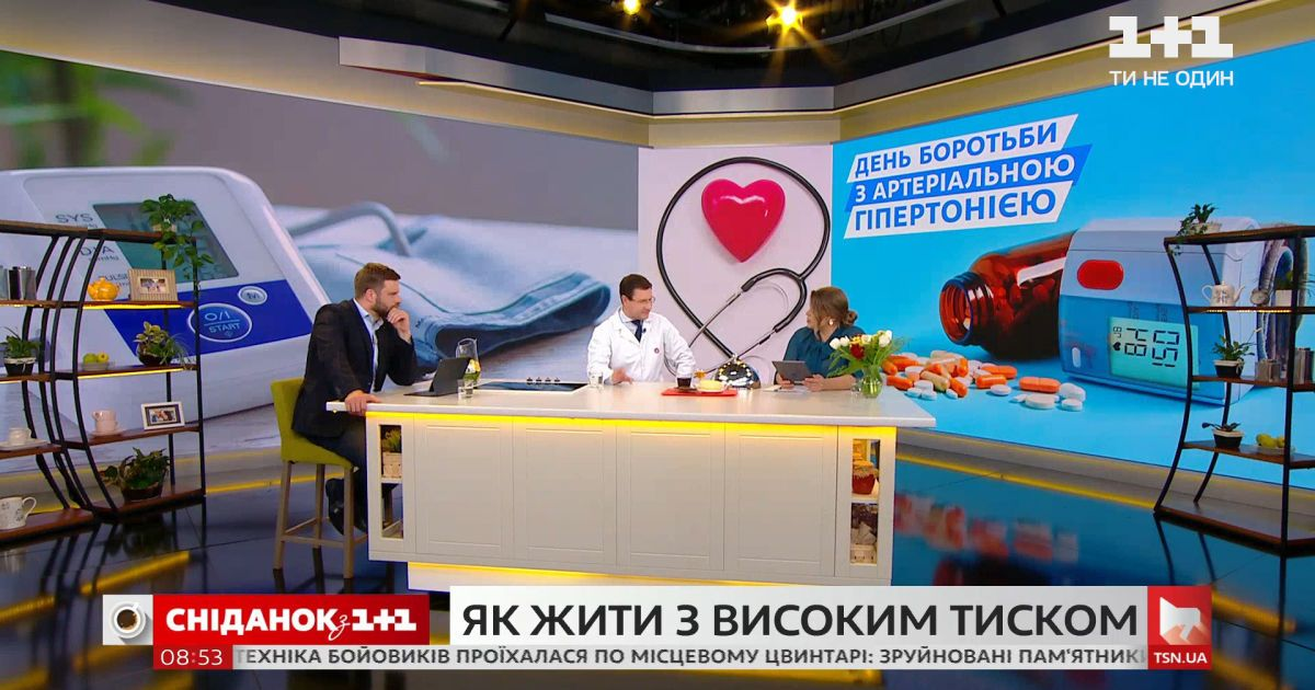Як розпізнати симптоми гіпертонії та що робити із цим діагнозом – кардіохірург Костянтин Руденко