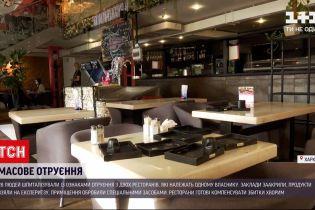 Новини України: як почуваються отруєні у ресторанах Харкова