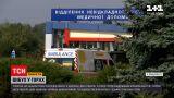 Новости Украины: туристки, пострадавших в результате взрыва в Карпатах, еще остаются в больнице