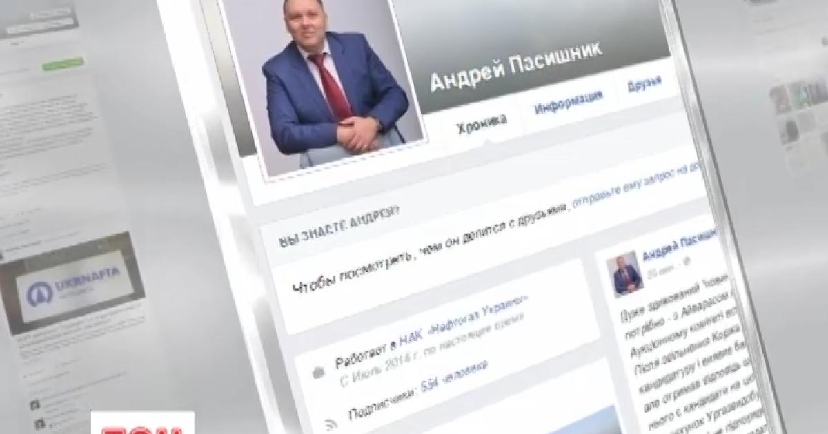 """Кононенко в зами Абромавичусу """"продавлював"""" Пасішника"""