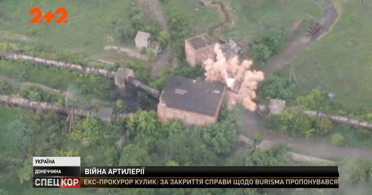 Гражданское население прифронтовых населенных пунктов Донецкой области оказалось без воды и света