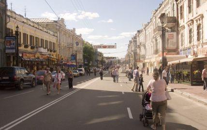 Улицу Сагайдачного на Подоле будут перекрывать на выходные и праздники