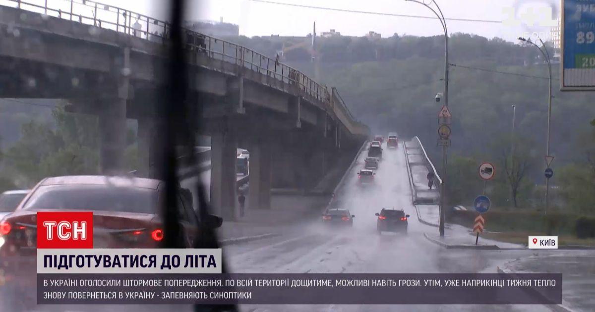 Новини в Україні: які прогнози на літо 2021 і як підготуватися до зустрічі з теплом