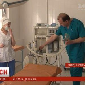 Литовці подарували дніпропетровським лікарям техніку для порятунку дітей