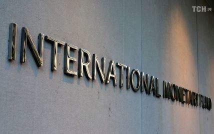 Миссия онлайн и выполненные условии: когда Украина ожидает очередной транш МВФ