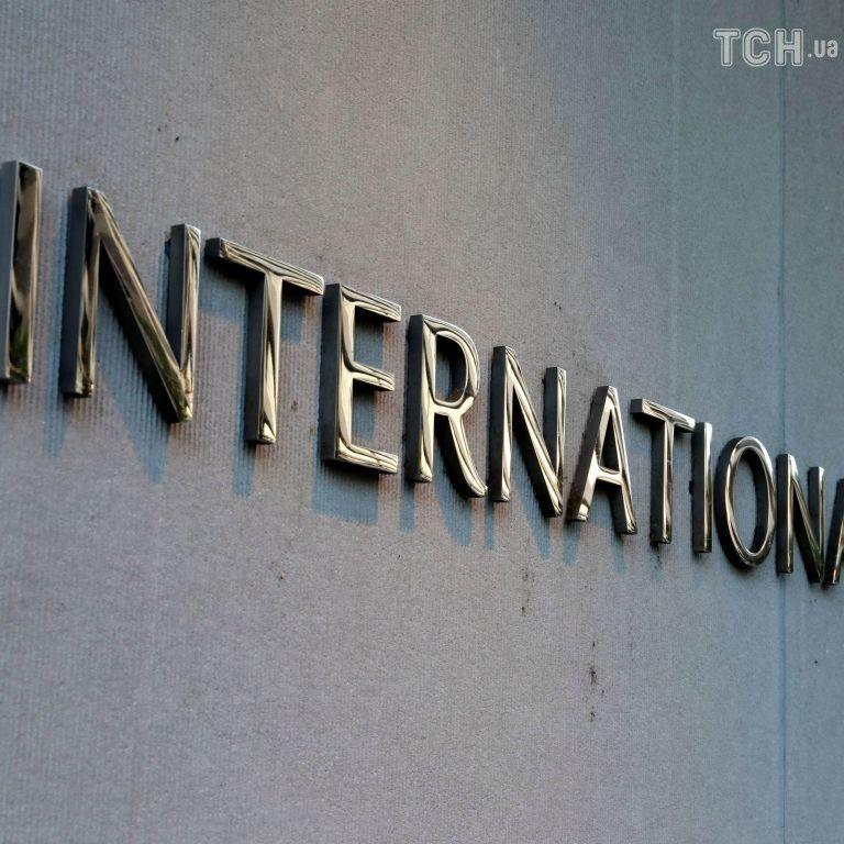 У МВФ прокоментували воєнний стан і кредит для України